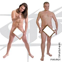 Форсаж - Рамки Приличия [2010]